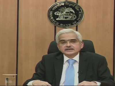 RBI cuts reverse repo rate from 4% to 3.75%, says Governor Shaktikanta Das