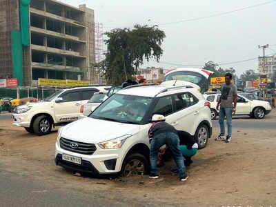 As if potholes weren't enough…