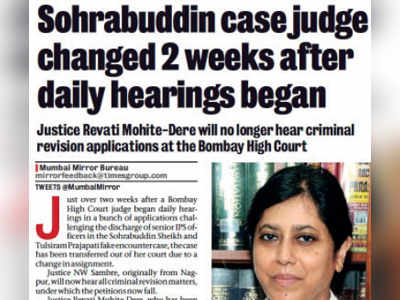 Sohrabuddin case reassignment: HC judge who was hearing petitions goes on leave