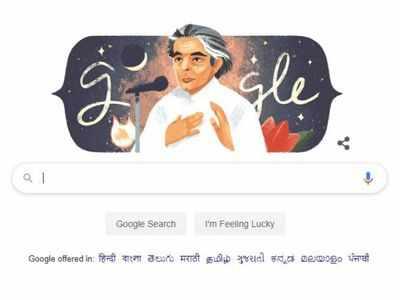 Google Doodle celebrates renowned poet Kaifi Azmi's 101st birth anniversary
