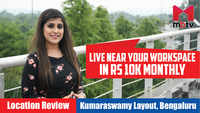 Live near your workspace in Rs 10k monthly | Location Review: Kumaraswamy Layout, Bengaluru