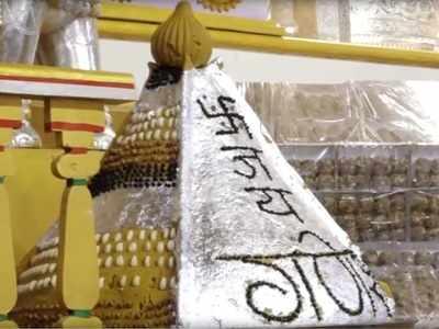 Watch: Devotee offers 151 kg modak to Dagdusheth Halwai Ganpati in Pune