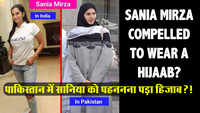 Fake Bole Kauwa Kaate: Episode 51- Was Sania Mirza compelled to wear a Hijaab in Pakistan?