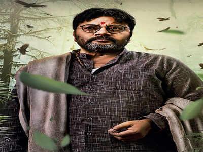 Saikumar's character in Avatara Purusha revealed