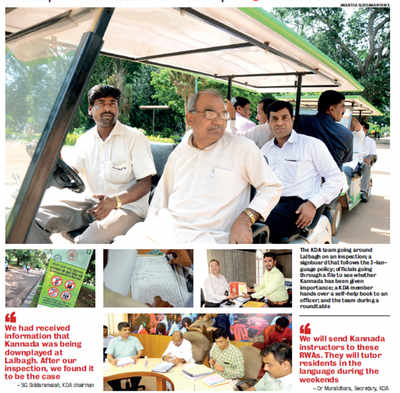 End of 'Kannada Gothilla'?