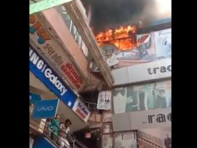 Fire breaks out at Murtimant Complex near Ratanpole