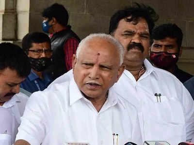 Karnataka: Will ensure Siddaramaiah continues in opposition after 2023 polls, says Yediyurappa