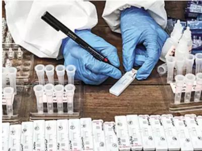 Mira Bhayander: 21 employees of Express Inn hotel test positive for coronavirus