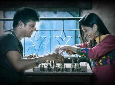 Tagaru Movie review: Blood pudding