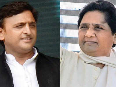 MINING SCAM : संकट में BJP .. BSP और SP  ने एक साथ किया  अटैक, CONGRESS  भी आई समर्थन में