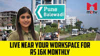 Live near your workspace for Rs 16k monthly | Location Review: Balewadi, Pune