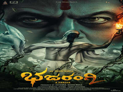 Bhajarangi 2 creates a sensation