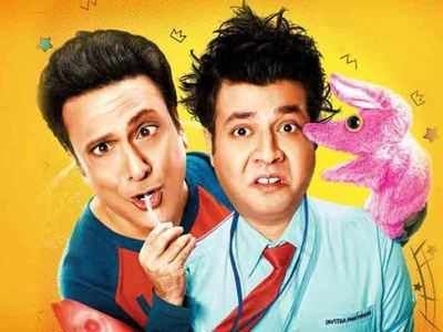 FryDay movie review: Govinda, Varun Sharma's film is a total bheja fry