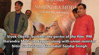 Vivek Oberoi launches the poster of the film 'PM Narendra Modi'