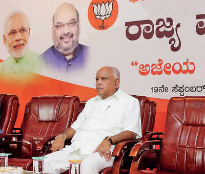 This could be Yeddyurappa's last shot at power play