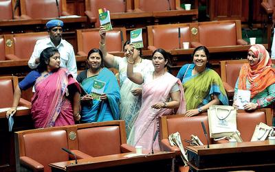 Karnataka budget 2018: Academicians slam move to shut schools