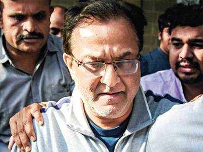 India's Yes Bank founder arrested on money laundering allegations