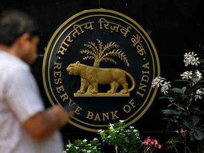 'RBI board agrees to ease liquidity, increase credit to small businesses'