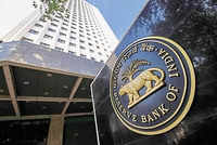 RBI to release new Rs. 20 currency note soon