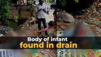 Shocker from Visakhapatnam: Body of newborn found in a drain