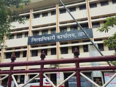 Thane: Deputy collector, three other employees test positive