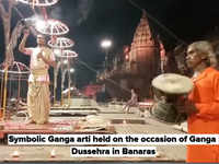 Symbolic Ganga arti held on the occasion of Ganga Dussehra in Banaras