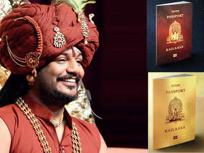 Godman Nithyananda's Own Country