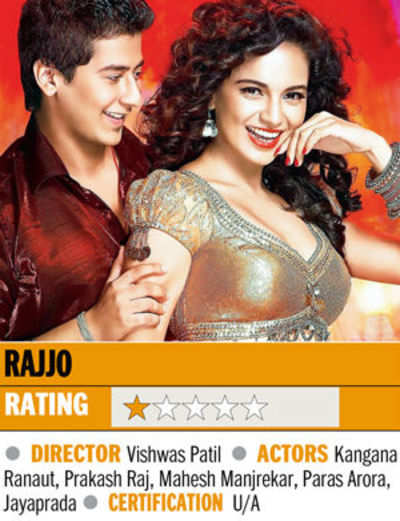 Film review: Rajjo