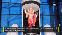 Here is recyclable Ganesha Pandal inspired by Chandrayaan2