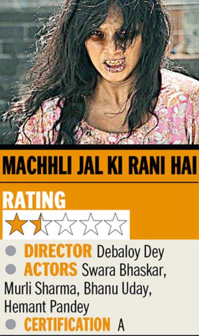 Film review: Machhli Jal Ki Rani Hai