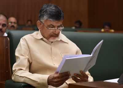 YSR Congress MP threatens to serve Privilege Notice on N Chandrababu Naidu for remark on PMO