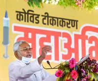 CM Nitish Kumar launches mega vaccination campaign 2.0 on PM Modi's birthday