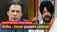 Posters of Navjot Sidhu, Imran Khan put up in Amritsar to 'thank' them for Kartarpur Corridor