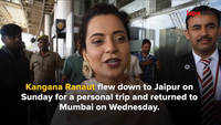 """I feel rejuvenated,"" says Kangana Ranaut while leaving Jaipur"