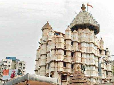 Siddhivinayak to run a hospital in Dadar with BMC