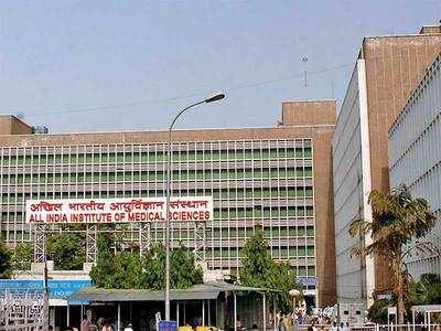 Gujarat govt yet to acquire private land on AIIMS site