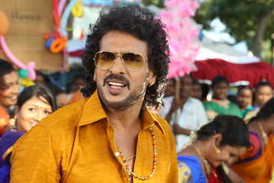 Upendra Matte Baa movie review: Barabeda, barabeda, barabeda