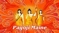 Hindi Devotional And Spiritual Song 'Payoji Maine' Sung By Anup Jalota
