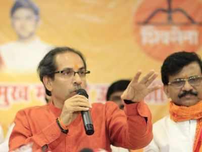 Uddhav Thackeray: Ram Mandir will be built under the leadership of PM Modi; asks govt to bring in ordinance