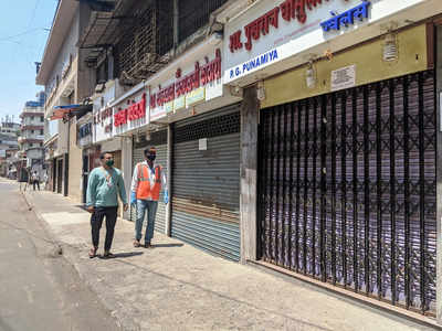 Thane Municipal Corporation allows all shops to open daily from today