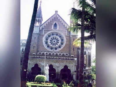 Mumbai University's proposal for crucial academic status is finally ready, expected to get NAAC grade by March
