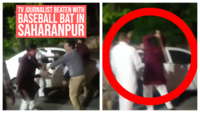 On cam: TV journalist chased, beaten with baseball bat in UP's Saharanpur