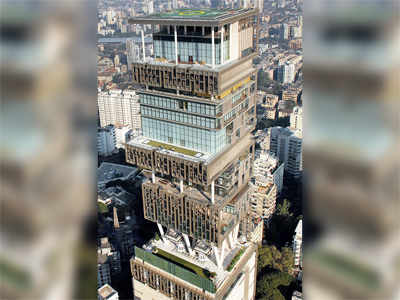 Antilia land sale illegal, says State Waqf Board