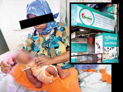 'Clinic failed to identify newborn's birth defect'