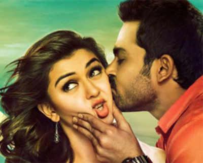 Movie Review: Biriyani