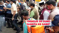 Bhopal: CM Shivraj Singh Chouhan launches 'fight against dengue' campaign