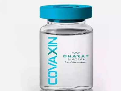 Bharat Biotech to pay relief if Covaxin causes side effects