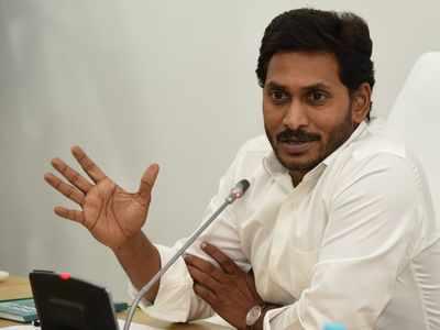 Andhra Pradesh: Chief Minister YS Jaganmohan Reddy reviews Amaravati work, gives no hint of shifting capital