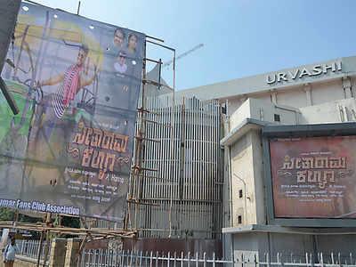 High Court on Nikhil hoarding case: Where is the FIR?