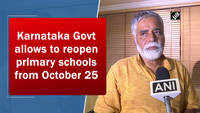 Karnataka Govt allows to reopen primary schools from October 25